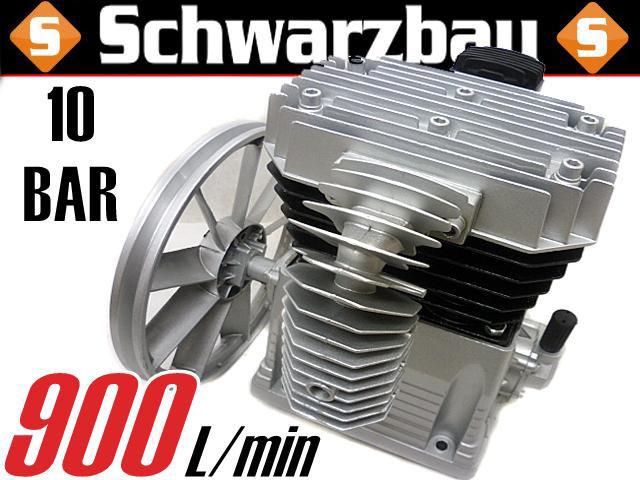 Компрессорная головка Schwarzbau, 900 л/мин - Интернет-магазин «DOMMO» в Днепре