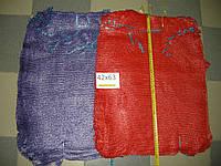 Сетка овощная 42 х 63  до 23 кг фиолетовая (100 шт)