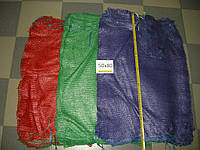 Сетка овощная 50 х 80  до 40 кг (100 шт)