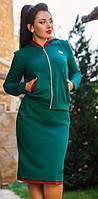 Молодежный женский костюм с юбкой миди и кофтой на молнии с капюшоном рукав длинный турецкая двух нить батал