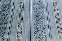 Обои бумажные полоса голубая с золотым греческим орнаментом 0,53/10 м