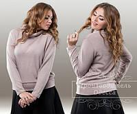Теплая блуза - гольф нежно кофейного цвета. Спер качество!!!