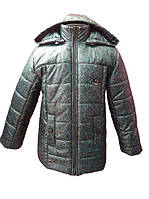 Стильная зимняя куртка для мальчика. 116, 122, 128, 134, 140