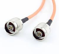 Высокочастотный соединительный кабель 50 см с разъёмами типа N male на концах для высокочастотной аппаратуры