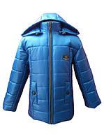 Стильная зимняя куртка для мальчика (электрик). 116, 122, 128, 134, 140
