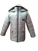 Стильная зимняя куртка для мальчика (молочный шоколад). 116, 122, 128, 140
