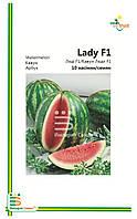 Семена арбуза Леди F1 (мелкая фасовка)10cемян