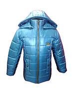 Синяя зимняя куртка для мальчика. 116, 128, 134