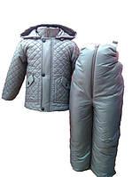 Зимний костюм стежка. Шоколад. 80, 86, 92,98,104,110