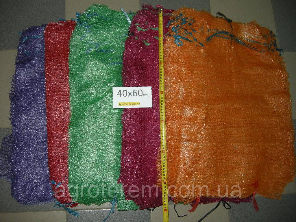 Сетка овощная 40х60 до 20кг, фиолетовая, сетка овощная цена
