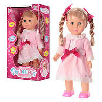 Ходячая кукла М 0588 Дашенька, 3+, 2хАА, песенки/стихи/загадки, в коробке 45х13х24 см