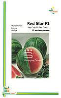 Семена арбуза  Ред Стар F1(мелкая фасовка)10cемян