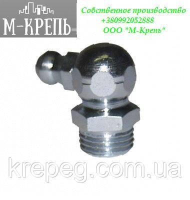 Пресс-маслёнка 1.2.Ц6 М10х1 оцинкованная ГОСТ 19853-74 DIN 71412 сталь 10 - М-Крепь в Харькове