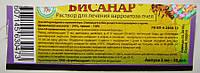 БИСАНАР р-р флакон 2,0 мл, 20 доз (для лечения и профилактики ВАРРОАТОЗА ПЧЕЛ), Агробиопром