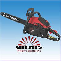 Бензопила Vitals Professional BKZ 4620r (2.7 л.с)