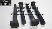 Т-образный болт М30 х 90-200мм ГОСТ 13152-67, DIN 186