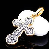Серебряный православный крестик из серебра с позолотой