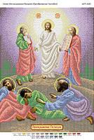 """Схема для вышивки бисером иконы """"Преображение Господне"""""""