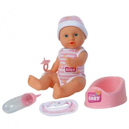 Пупсы New Born Baby