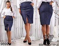 Джинсовая  молодежная юбка с разрезом