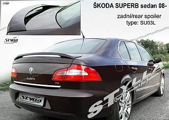 Спойлер Skoda Superb 2