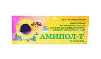 АМИПОЛ - Т 10 полосок (10 доз) - для лечения и профилактики ВАРРОАТОЗА пчел (Агробиопром)
