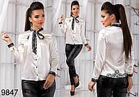Утонченная женская блуза из стрейч атласа +куружево