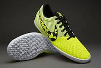 Футзалки Nike Elastico Pro III IC 685360-701