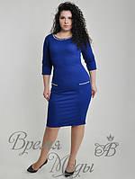 Платье облегающее с карманами. Батал  52, 54, 56. 3 цвета.
