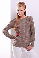 Классический женский свитер кофейного цвета