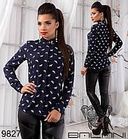 Модная женская блуза с длинным рукавом и принтом лошадки