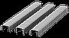 Скобы прямые 11,3х8х0,7мм тип F (упак. 1000шт.) BERG