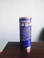 Растворитель универсальный Ксилол Д (о-ксилол) (1,14 л)