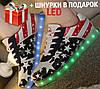 Светящиеся кроссовки LED с американским флагом