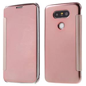 Чехол книжка для LG G5 H845 боковой Ultra Slim зеркальный, Smart Cover Розовый