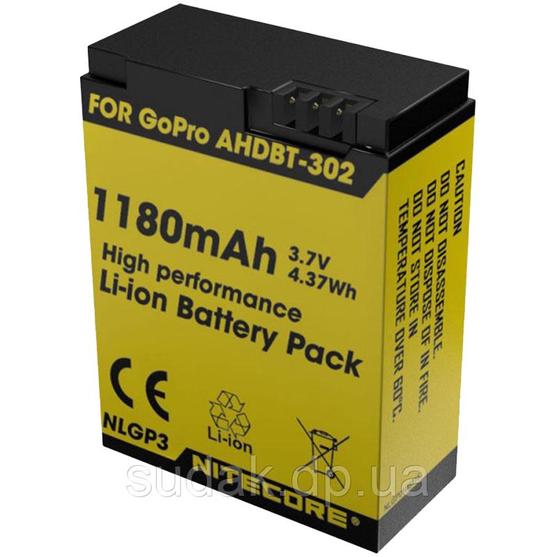 Літієвий акумулятор Li-Ion Nitecore NLGP3 для GoPro AHDBT-302 3.7 V (1180mAh)