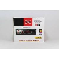 Автомагнитола Xplod CDX-GT6312 USB MP3 FM радио, магнитола с красной подсветкой