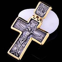 Серебряный православный позолоченный крестик