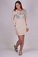 Платье Korona 44-50 беж, фото 1