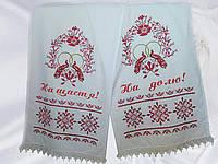 Рушник под ноги с вышивкой «Пташки кохання»