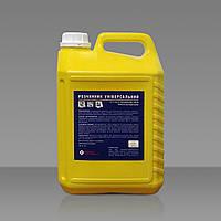 Растворитель универсальный Ксилол Д (о-ксилол) (5 л)