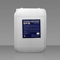 Растворитель универсальный Ксилол Д (о-ксилол) (10 л)