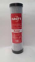Фильтр картридж удаление  хлора  (брикет) Filter1 ECOSOFT