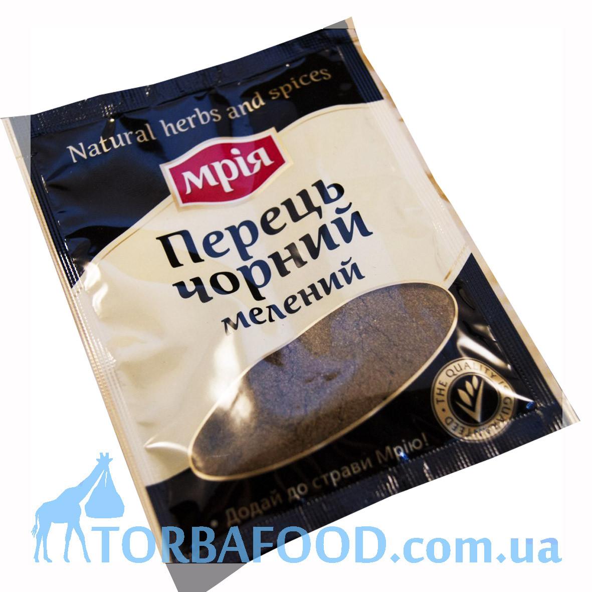 Перец Мрия черный молотый оптом Премиум - Команда «TORBAFOOD» в Мелитополе