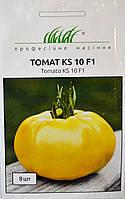 Томат KS F1 семена раннего высокоурожайного индетерминантного гибрида томата золотисто-желтого цвета