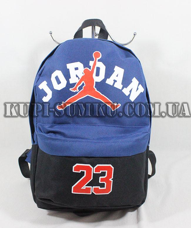 3505aaede8e3 Спортивный стильный черно-синий рюкзак JORDAN - Интернет-магазин
