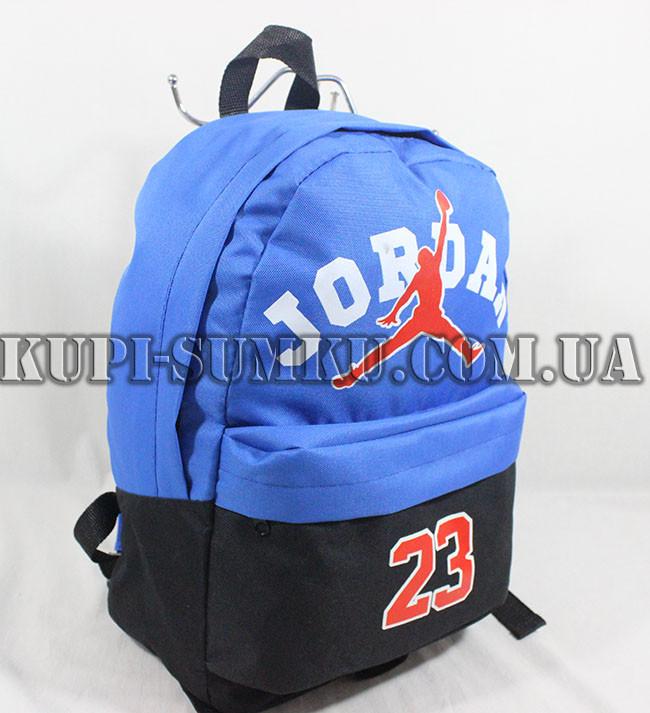 fbd3833dc500 Черно-голубой спортивный стильный молодежный рюкзак JORDAN -  Интернет-магазин