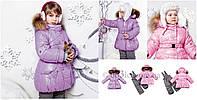 Зимний костюм для девочки Libellule (Baby Line) Z74-15 на пуху  р.86 сиреневый