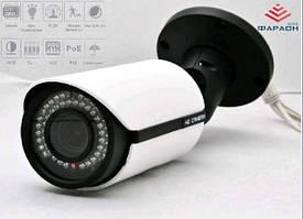 IP видеокамера DigiGuard DG-9443E2