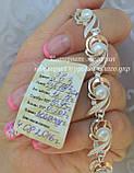 Серебряный браслет со вставками золота, фото 2